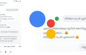Google Assistant in Malayalam